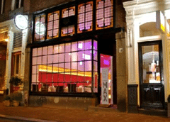 Restaurant Max - Amsterdam
